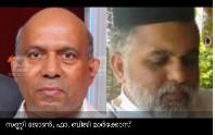 കൊറോണ ബാധ: യു.കെ.യില് രണ്ട് മലയാളികള് കൂടി മരണത്തിന് കീഴടങ്ങി