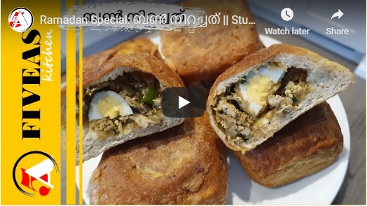 Ramadan Special: ബൺ നിറച്ചത് || Stuffed Bun Recipe in Malayalam