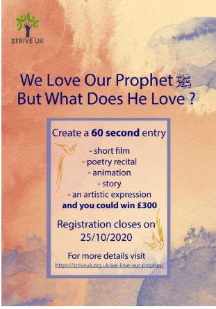 'Prophet's Life': Global Talent Contest !