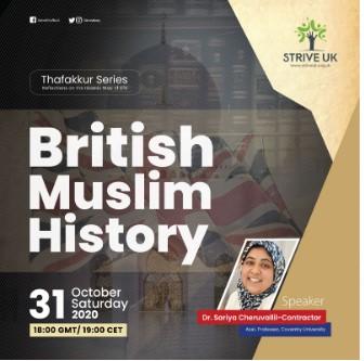 'ബ്രിട്ടീഷ് മുസ്ലിം ഹിസ്റ്ററി': വെബിനാര് ഒക്ടോബര് 31ന് ശനിയാഴ്ച 6 മണിക്ക്; നിങ്ങള്ക്കും പങ്കെടുക്കാം