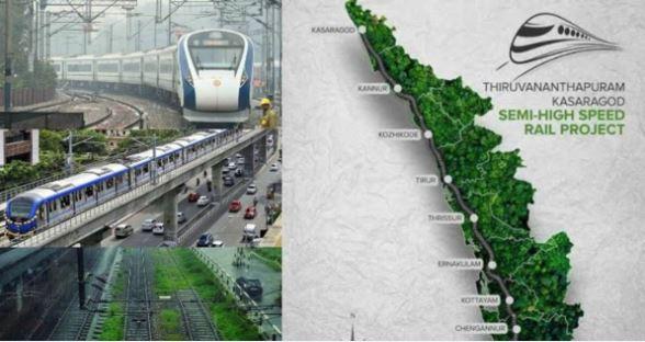 തിരുവനന്തപുരം- കാസർകോട് സിൽവർലൈൻ: അതിവേഗ റെയിൽപാത കടന്നുപോകുന്ന വഴി അറിയാം